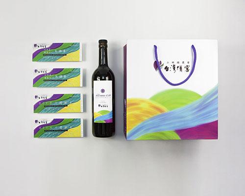 007-台灣酒窖品牌設計-01-500