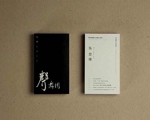 011-聲舞團名片-01-500