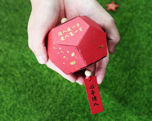 023-蘋安果設計-05-500-press